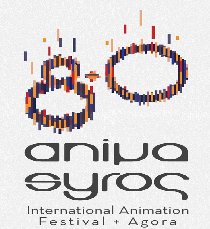 animasyros